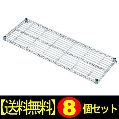 【8個セット】メタルミニ棚板MTO-9535T【アイリスオーヤマ】【送料無料】 [cpir]