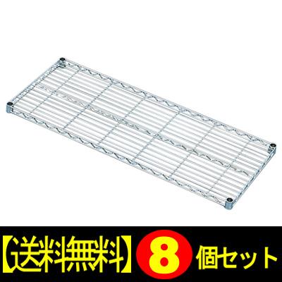 【8個セット】メタルミニ棚板MTO-9540T【アイリス・Iーヤマ】【送料無料】