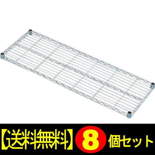 【8個セット】メタルミニ棚板MTO-1035T【アイリスオーヤマ】【送料無料】 [cpir]