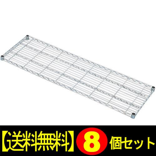 【8個セット】メタルミニ棚板MTO-1240T【アイリスオーヤマ】【送料無料】