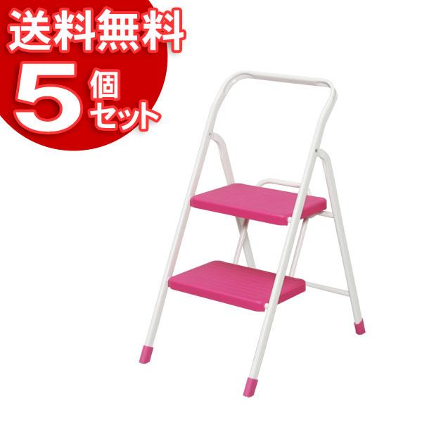 【5個セット】折りたたみステップOSU-2ピンク【アイリスオーヤマ】【送料無料】[cpir]