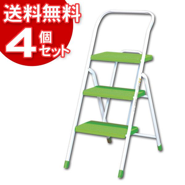 【4個セット】折りたたみステップOSU-3ライトグリーン【アイリスオーヤマ】【送料無料】 [cpir]