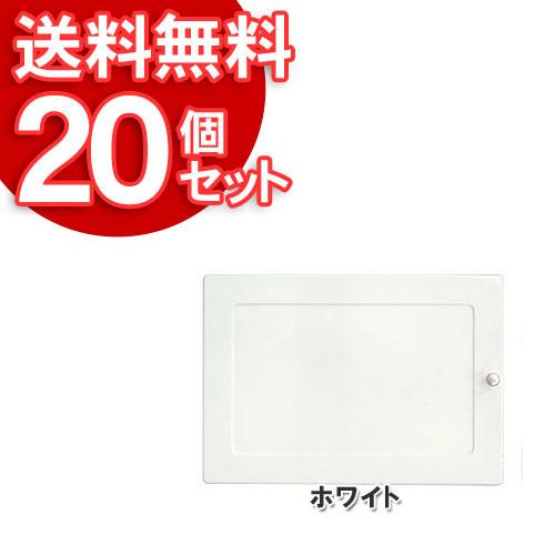 【20個セット】CBボックス用プラスチック扉CXD-38Pホワイト【アイリスオーヤマ】【送料無料】