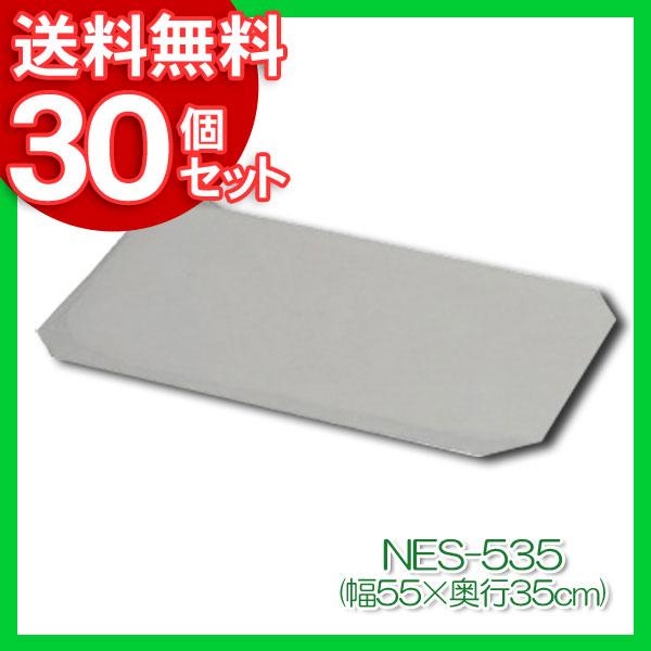 【30個セット】メタル軟質クリアシートNES-535クリア【アイリスオーヤマ】【送料無料】