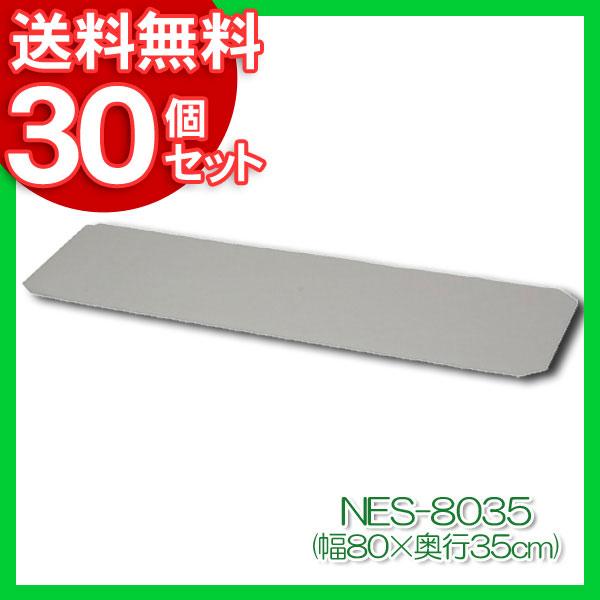 【30個セット】メタル軟質クリアシートNES-835クリア【アイリスオーヤマ】【送料無料】