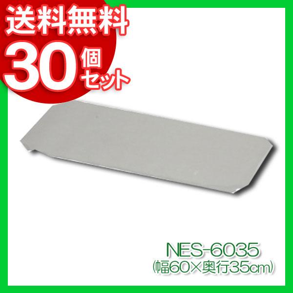 【30個セット】メタル軟質クリアシートNES-6035クリア【アイリスオーヤマ】【送料無料】