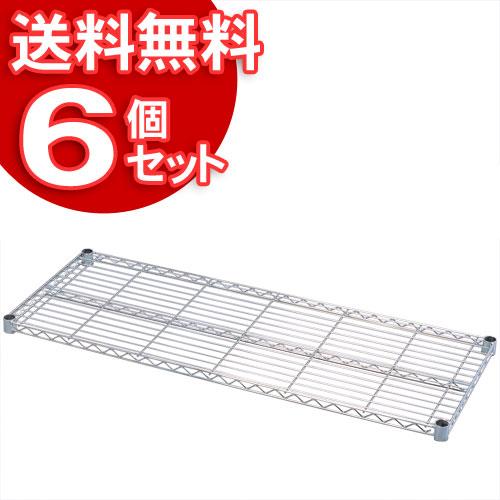 【6個セット】メタルシェルフ棚板SE-12T【アイリスオーヤマ】【送料無料】