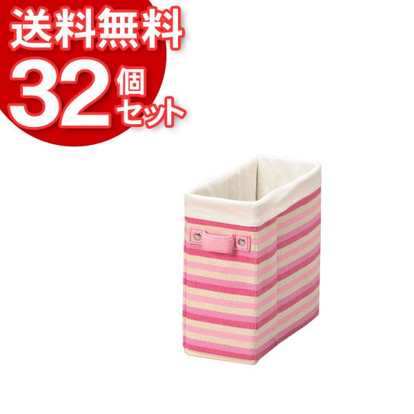 【32個セット】インナーボックスPSI-115ピンク【アイリスオーヤマ】【送料無料】