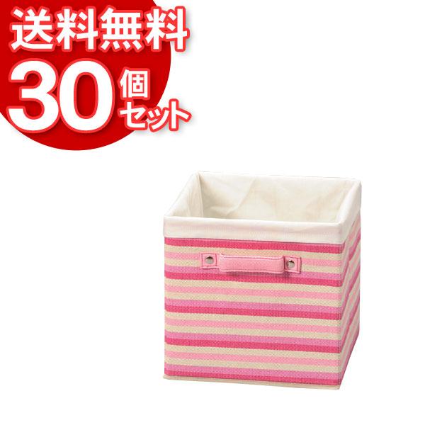 【30個セット】インナーボックスPSI-220ピンク【アイリスオーヤマ】【送料無料】