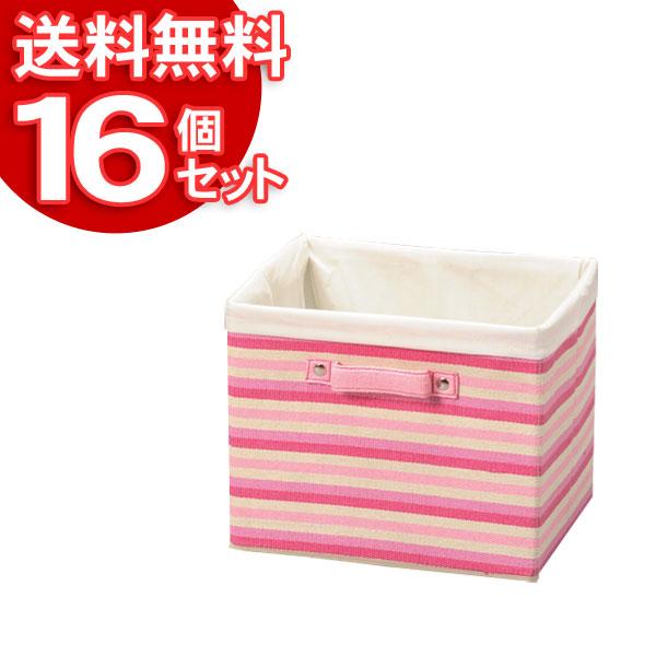 【16個セット】インナーボックスPSI-315ピンク【アイリスオーヤマ】【送料無料】