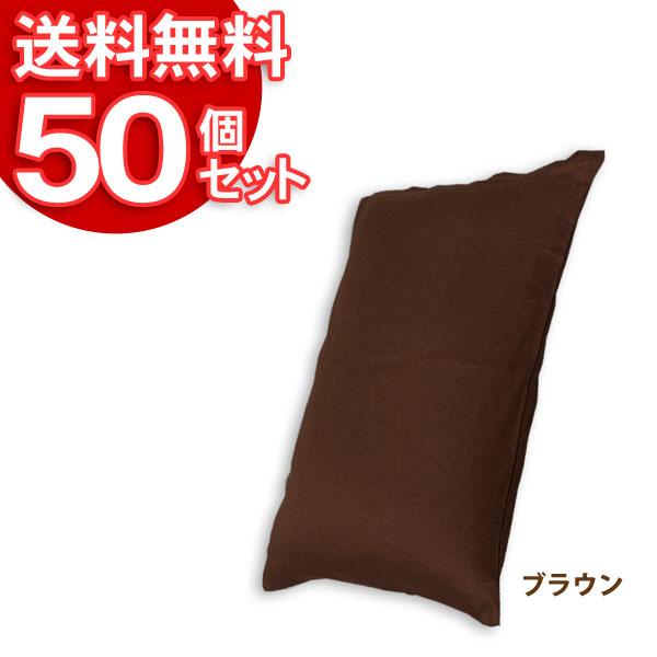 【50個セット】まくらカバーCMP-4363ブラウン【アイリスオーヤマ】【送料無料】