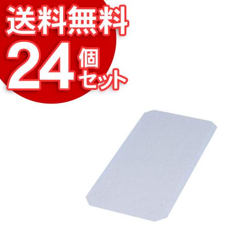 【24個セット】メタルミニ硬質クリアシートMTO-835E【アイリスオーヤマ】【送料無料】