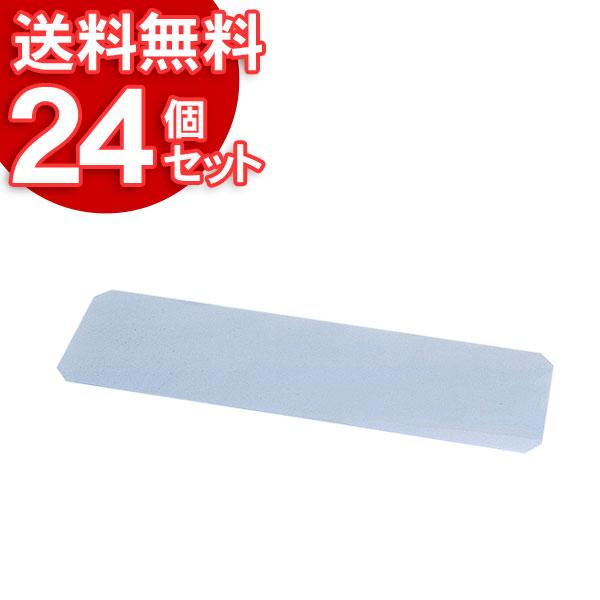 【24個セット】メタルミニ硬質クリアシートMTO-1135E【アイリスオーヤマ】【送料無料】