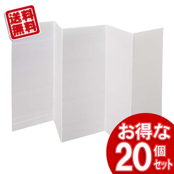 【20個セット】折りたたみ養生プラダンOPD-1892Y【アイリスオーヤマ】【送料無料】 [cpir]