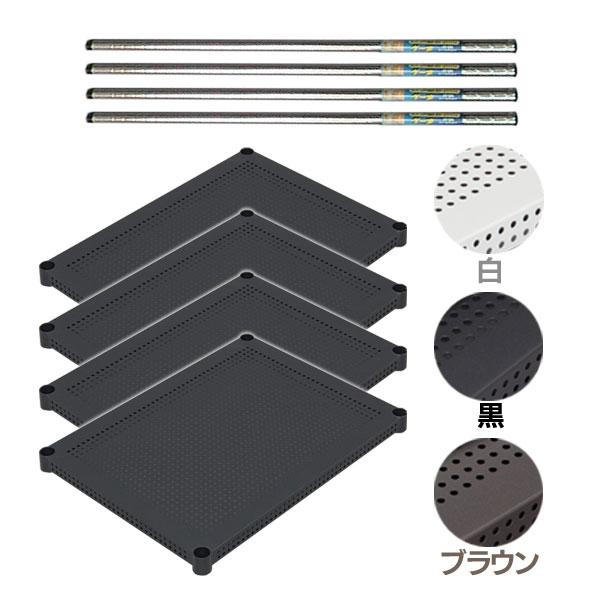 メタルパンチングラック(幅61×奥行46cm×高さ90cm) 白・黒・ブラウン【D】【送料無料】