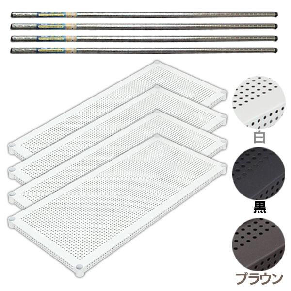 メタルパンチングラック(幅100×奥行46cm×高さ151cm) 白・黒・ブラウン【D】【送料無料】