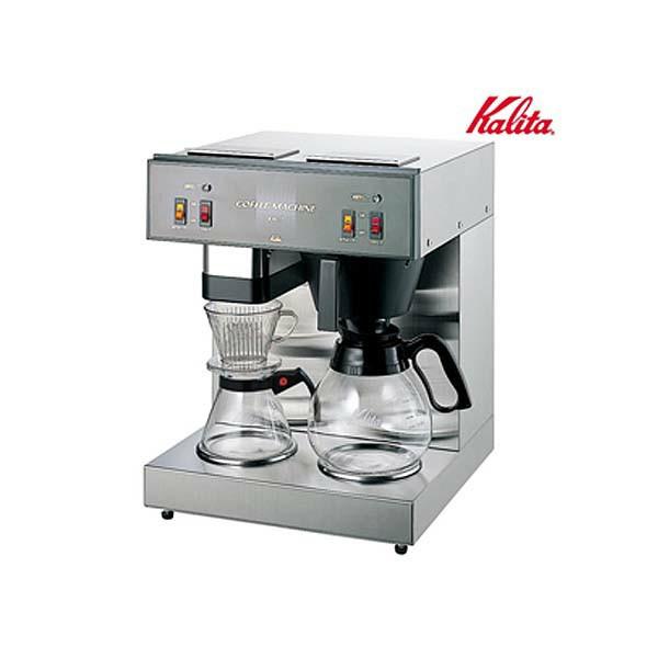 【エントリーでポイント5倍】コーヒーマシーン KW-17 FKC89 【TC】【en】【送料無料】