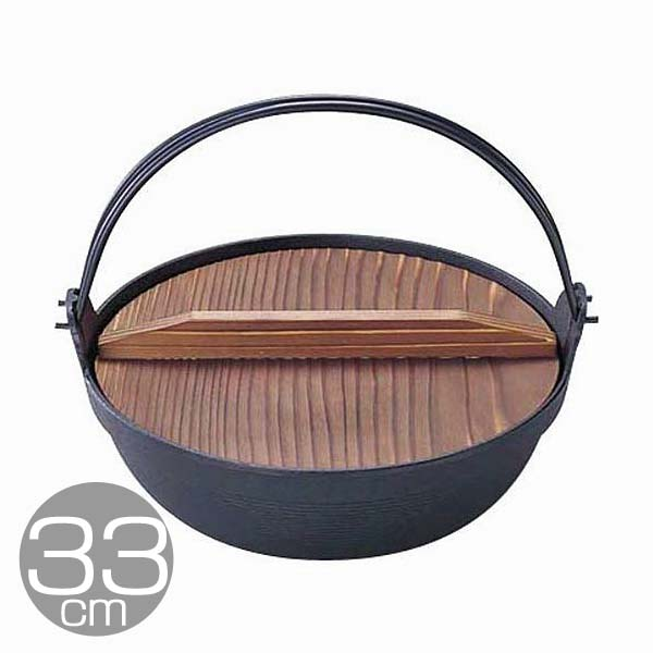 五進 田舎鍋(鉄製内面黒ホーロー仕上) 33cm(杓子付) QIN06033【TC】【en】【送料無料】