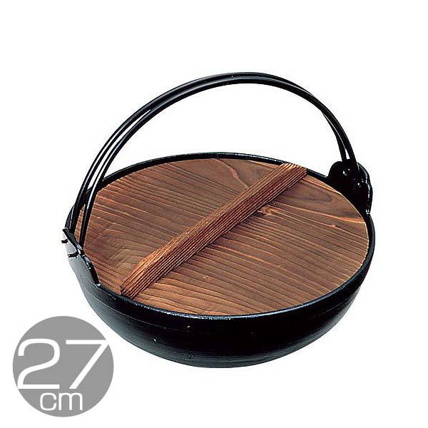 【送料無・ソ】アルミ電磁用いろり鍋 27cm QIL07027【TC】【en】【送料無料】
