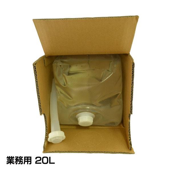 パーフェクトクリーン 業務用 20L[AA]【TC】【送料無料】