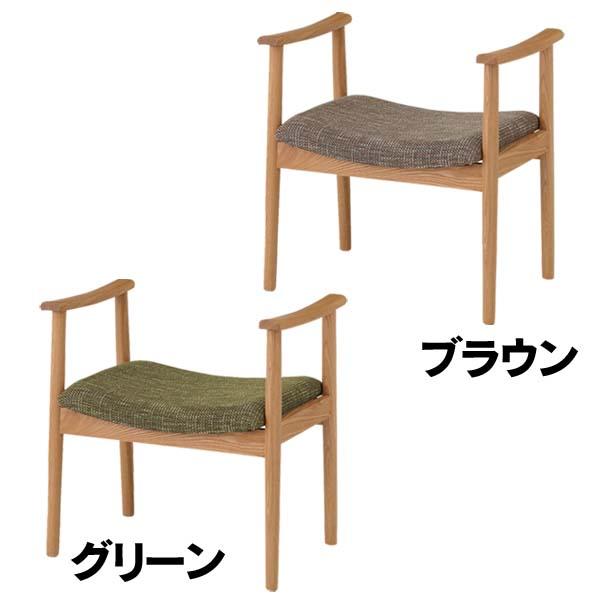 【TD】立ち上がりスツールS CL-795C ブラウン・グリーン椅子 腰掛 いす イス 介護 肘掛 オットマン 北欧 背もたれなし 取っ手【東谷】【取寄せ品】【送料無料】