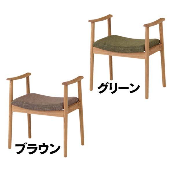 【TD】立ち上がりスツールL CL-796C グリーン・ブラウン椅子 腰掛 いす イス 介護 肘掛 オットマン 北欧 背もたれなし 取っ手 木製【東谷】【取寄せ品】【送料無料】