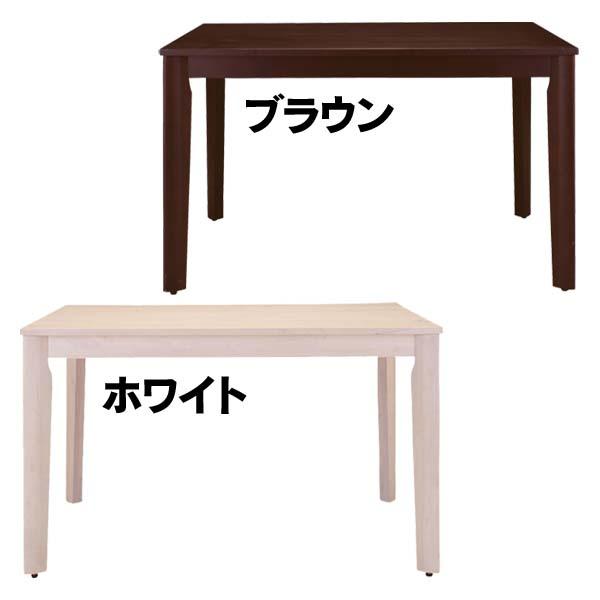 【TD】ダイニングテーブル NET-482 ブラウン・ホワイトリビングテーブル 120 長方形 木製 北欧 コーヒーテーブル カフェテーブル 食卓 ナチュラル シンプル つくえ 机【東谷】【取寄せ品】【送料無料】