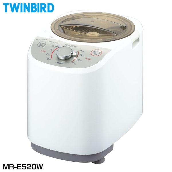 【エントリーでポイント5倍】ツインバード〔TWINBIRD〕 コンパクト精米器精米御膳 MR-E520W ホワイト〔精米器/精米機〕【D】【送料無料】