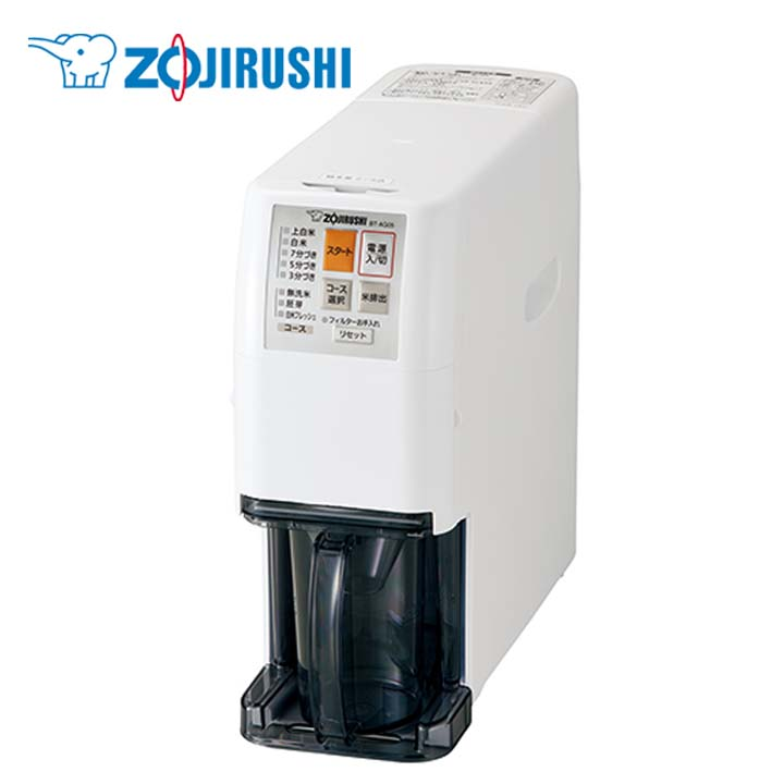 無洗米精米機「つきたて風味」 ホワイト BT-AG05送料無料 精米器 ZOJIRUSHI 2~5合 キッチン家電 象印 【D】