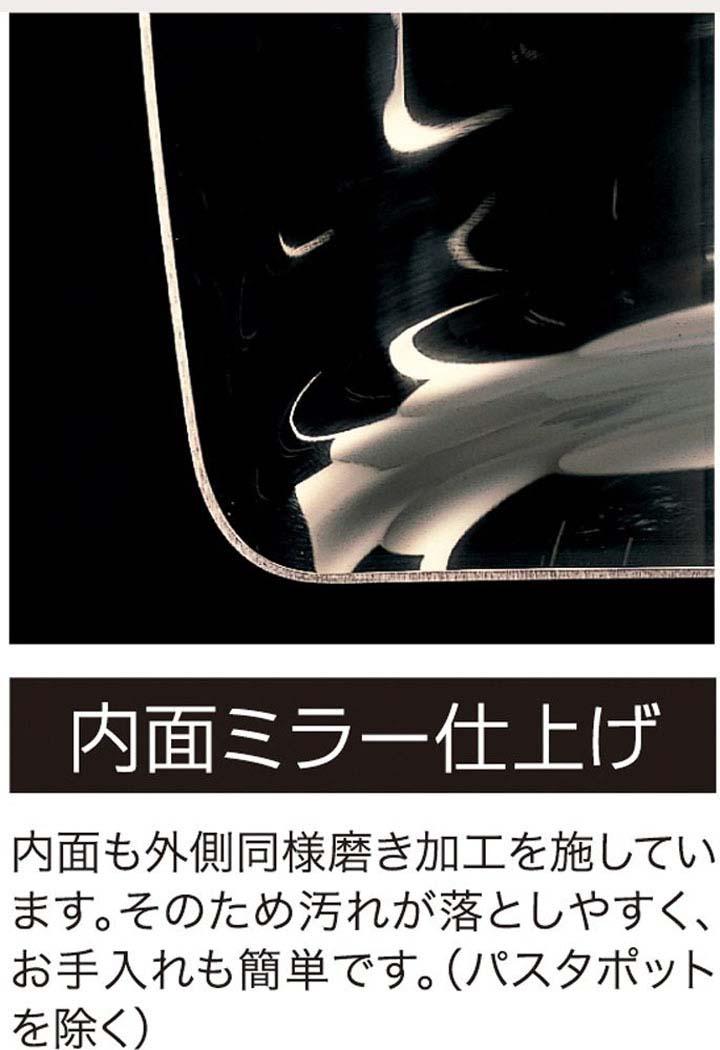 クックルックII  片手鍋 20cm SJ2183片手鍋 片手なべ 片手ナベ ステンレス 電磁調理器対応 3層鋼 国産 MADEINJAPAN 200V ヨシカワ