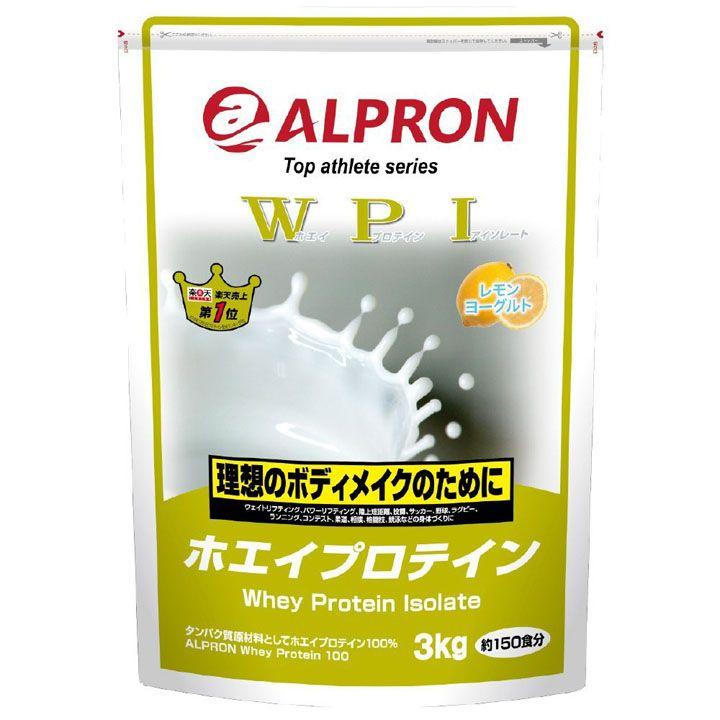 【200円クーポン対象】WPI ホエイプロテイン レモンヨーグルト 3kg 送料無料 筋トレ 体づくり タンパク質 砂糖不使用 ALPRON アルプロン 【D】