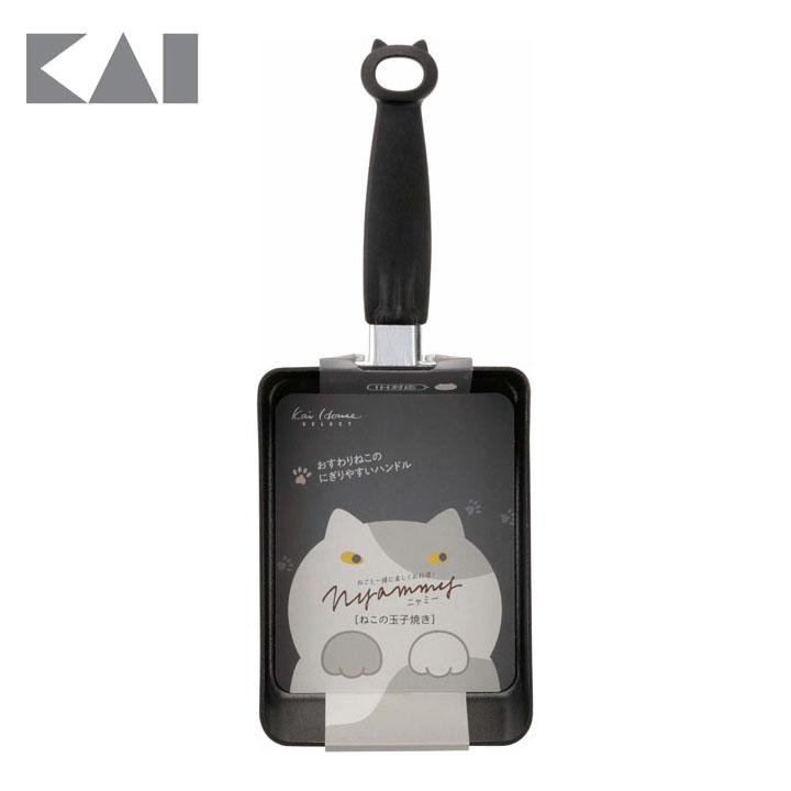 Nyammy 玉子焼き IH対応 000DW5659玉子焼き器 雑貨 猫 ニャミー 貝印