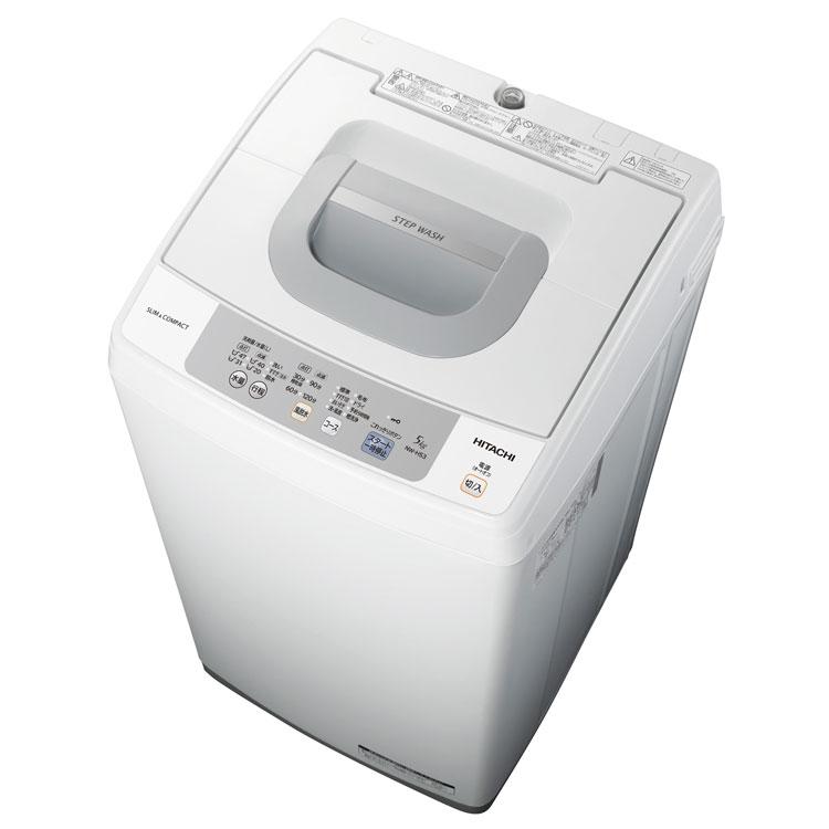 全自動洗濯機5kg NW-H53 W送料無料 洗濯機 5kg コンパクト 一人暮らし 風乾燥 お手入れ簡単 2ステップウォッシュ 日立【D】