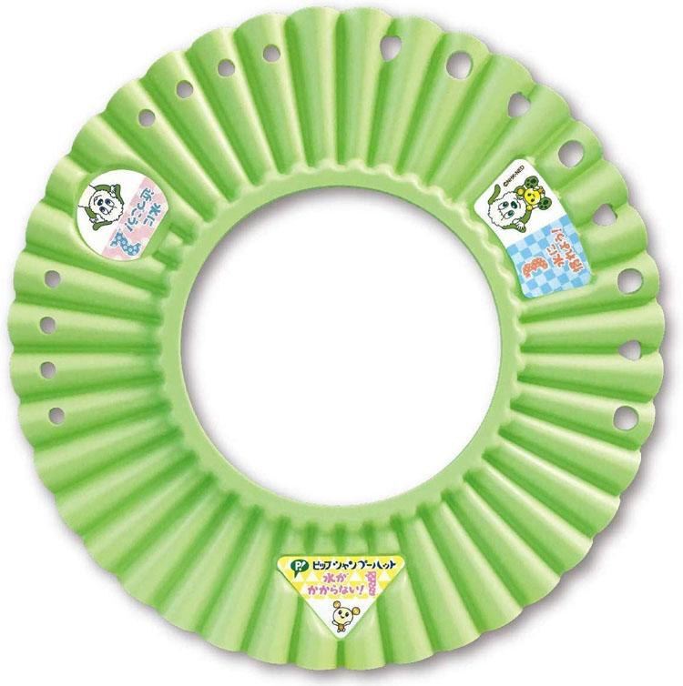 子供用 子ども用 キッズ 信頼 おふろ お風呂 シャンプー うーたん メーカー公式ショップ ワンワン ピップ株式会社 D グリーン PIP ピップステップシャンプーハット