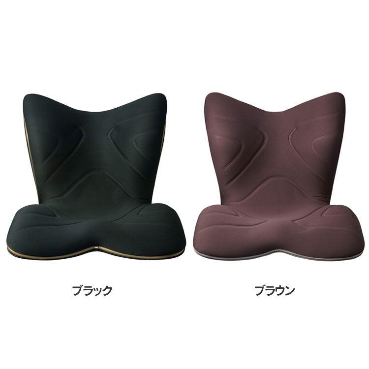 Style PREMIUM YS-AL03A送料無料 姿勢 カイロ 歪み 正しい姿勢 悪い姿勢 心地よさ 負担 本格 体圧分散 座椅子 MTG ブラック ブラウン【D】【B】
