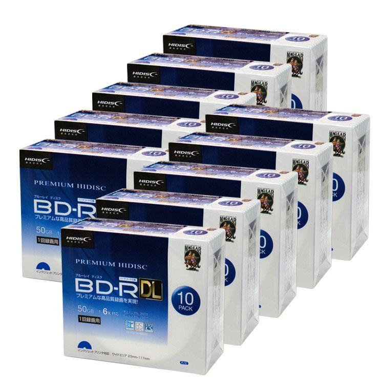 10個セット PREMIUM HIDISC BD-R DL 1回録画 6倍速 50GB 10枚 スリムケース HDVBR50RP10SCX10送料無料 パソコン ドライブ ブルーレイディスク BD-R メディア 磁気研究所 【D】