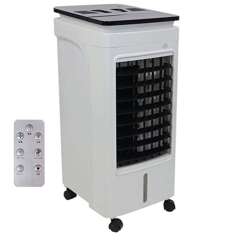 温冷風扇 東日本用 セール価格 50Hz 夏 冬 RFS-06RA-50送料無料 D 温冷風扇06 在庫処分 季節