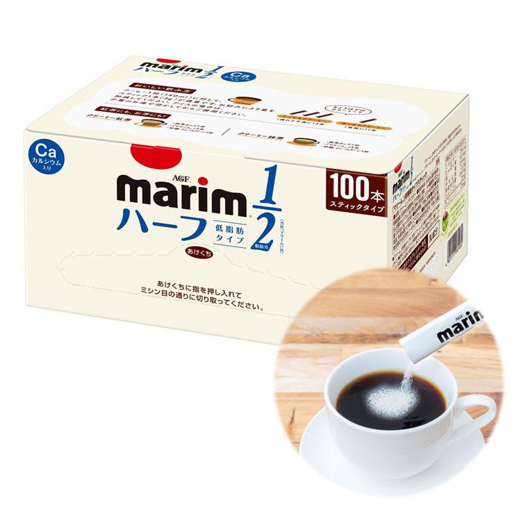 ミルク 贈物 コーヒーミルク マリーム 低脂肪 大容量 オフィス 上等 個包装 珈琲 D 低脂肪タイプ R AGF スティック100本 コーヒー エージーエフ