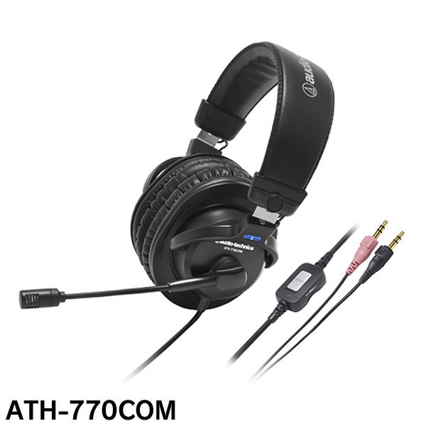 audio-technica〔オーディオテクニカ〕 DJ&スタジオモニター用ヘッドホン ATH-770COM【TC】【KM】〔ヘッドフォン イヤホン〕【送料無料】