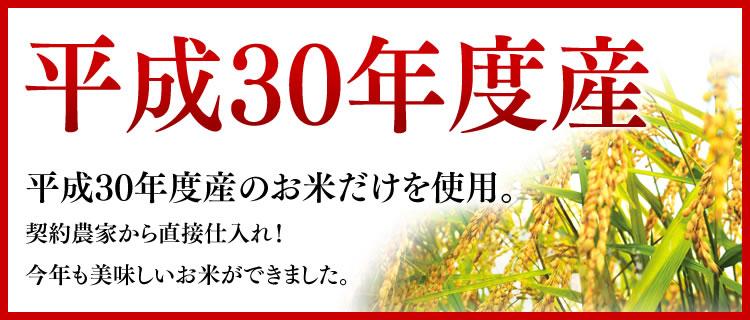 30年度産 宮城県産 ひとめぼれ 一等米玄米 30kg  お米 ご飯 【TD】【メーカー直送】【米TKB】