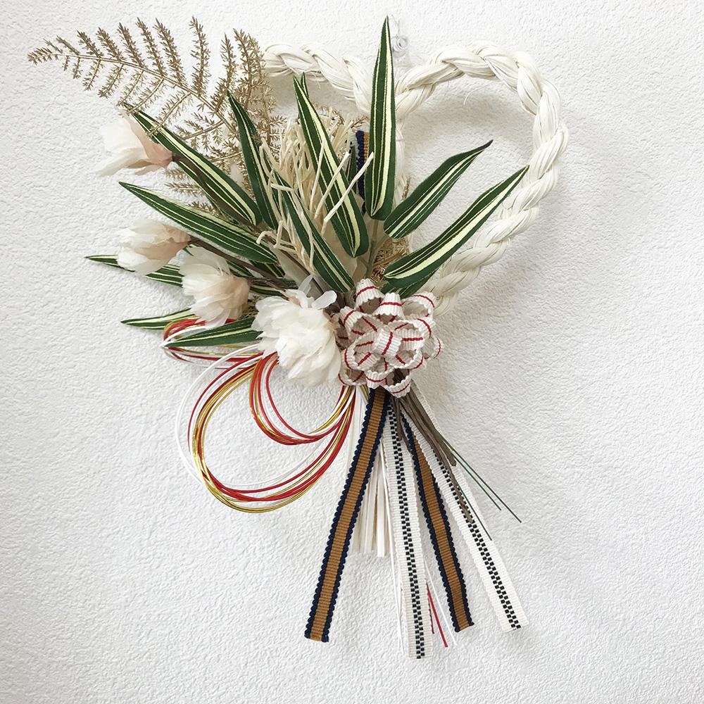 真田紐 お飾り 公式 安値 縁起物 ホワイトラタン グリーンピック 水引 フラワーピック ゴールドシダ