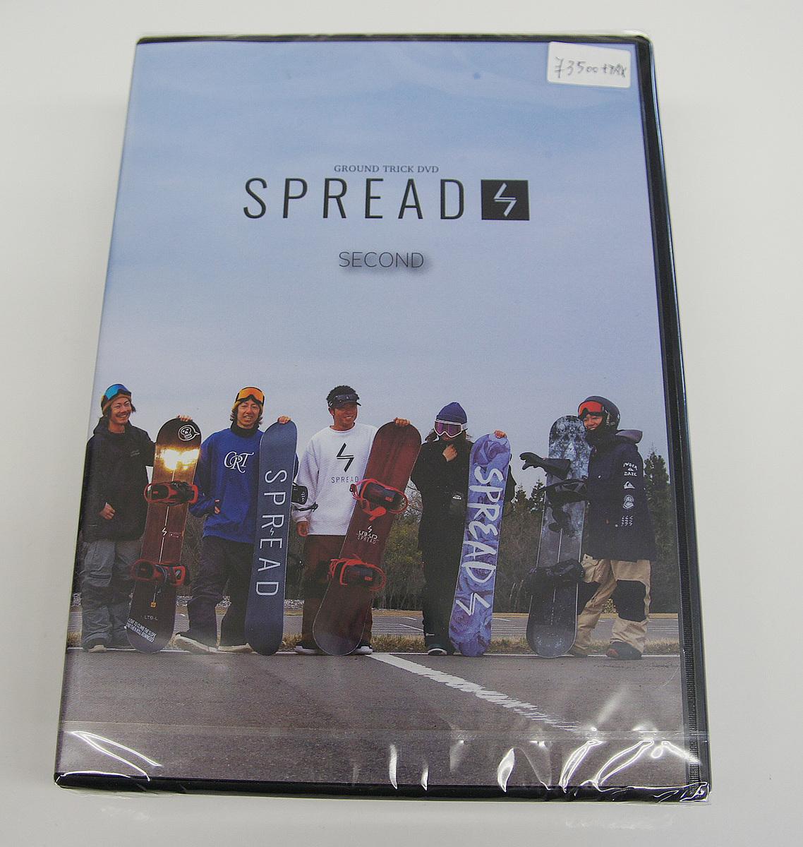 今期で2年目になるSPREADチームのグラトリ 新登場 見て勉強しましょう SPREAD groun trick dvd スノーボード SECOND グラトリ 19-20 バースデー 記念日 ギフト 贈物 お勧め 通販 キッカー 送料込