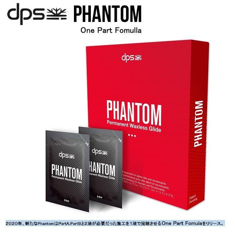 一度WAXすれば その後はブラッシングのみ 与え 買い物 Permanent PHANTOM