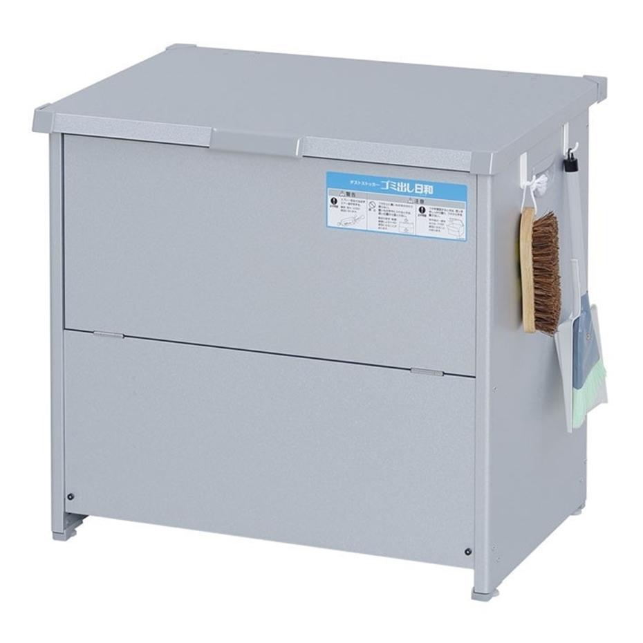 エムケー 屋外ダストボックス ゴミ出し日より CLS-120S 200L 【商品代引ご利用不可】