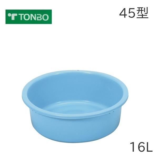 ファクトリーアウトレット 新品 トンボ タライ 45型