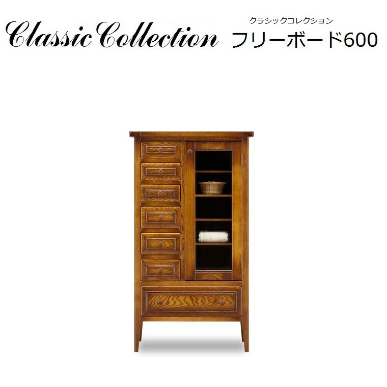Classic Collection フリーボード600 天然木ナラ無垢材 W612×D402×H1085mm 【送料無料】