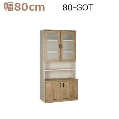 壁面収納すえ木工Miel-3 80-GOT W800×D420(上台320)×H1650mm【送料無料】