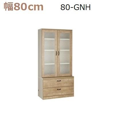 壁面収納すえ木工Miel-3 80-GNH W800×D420(上台320)×H1650mm【送料無料】