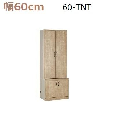 壁面収納すえ木工Miel-3 60-TNT W600×D420(上台320)×H1650mm【送料無料】