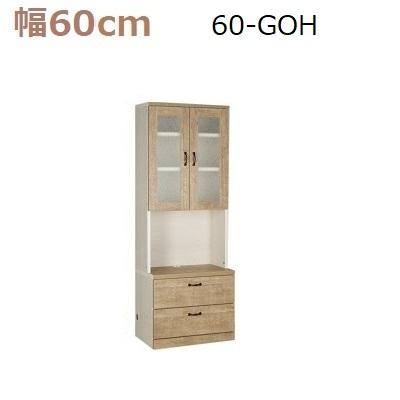 壁面収納すえ木工Miel-3 60-GOH W600×D420(上台320)×H1650mm【送料無料】